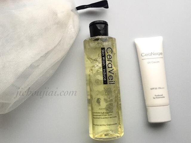 CeraVeil skin wash